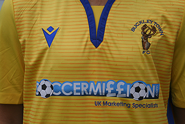 soccermillion-away-shirt-sponsor